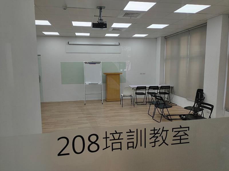 208培育室